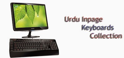 Urdu Inpage Keyboards Collection with guide Free Download