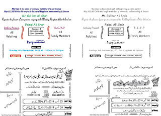 Visiting Cards Designs Cdr File For Corel Draw X4