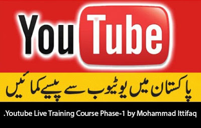 Photo of Download Youtube Live Training Course Phase 1 by Mohammad Ittifaq