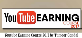 Youtube Earning Course 2017 by Tamoor Gondal