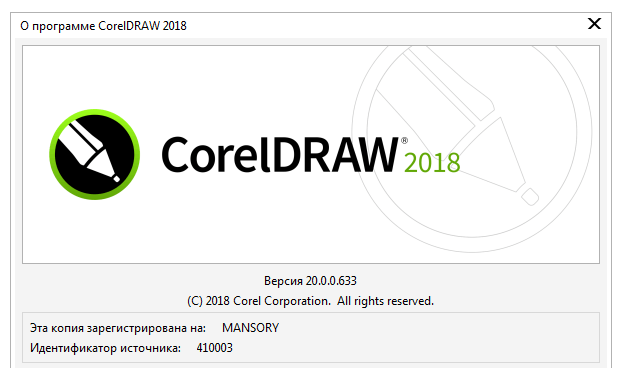 Download CorelDRAW Graphics Suite 2018 20.0.0.633 with repack Screenshots 2
