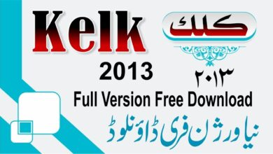Free Download Kelk 2013 Full Version